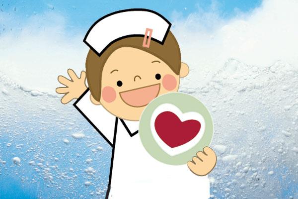 Ledig stilling som sykepleier